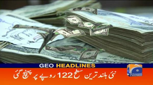 Geo Headlines - 06 PM - 19 June 2018