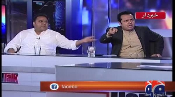 Fawad, Tallal Chaudhry hurl indecent words at each other on 'Capital Talk'