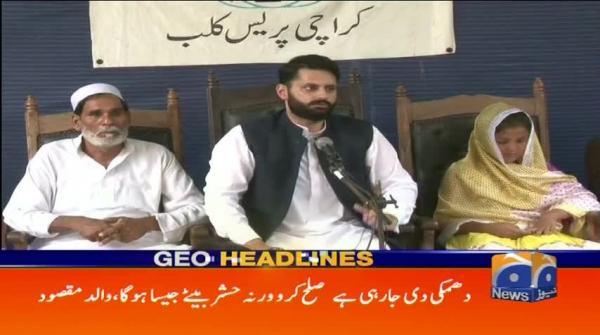 Geo Headlines - 04 PM - 20 June 2018