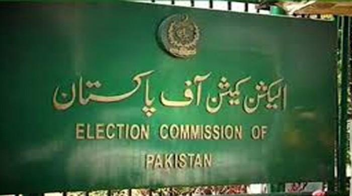 ECP orders high-level transfers, postings in Sindh govt, police
