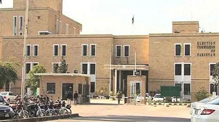 ECP to make public information of candidates' assets