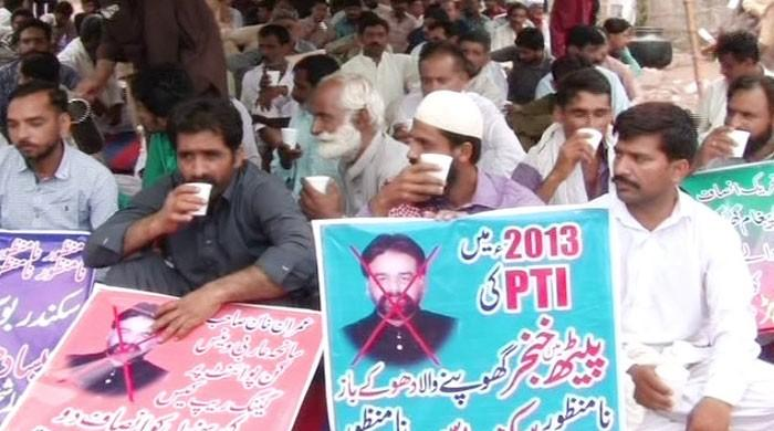 Party tickets: PTI workers continue protest on third day