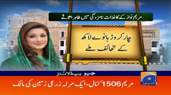 Geo Headlines - 07 PM - 20 June 2018
