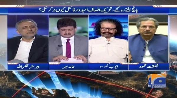 Capital Talk - 20 June 2018