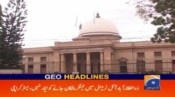 Geo Headlines - 01 PM - 20 June 2018