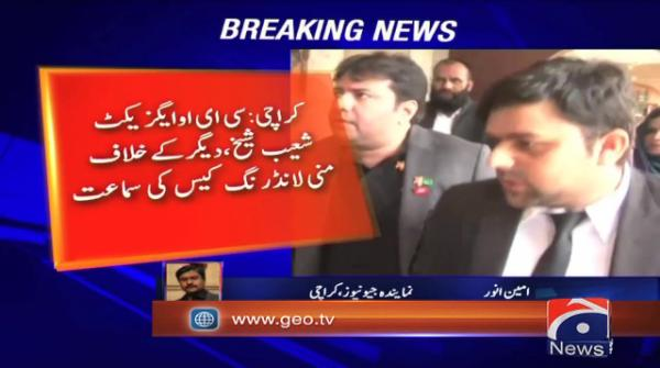 Karachi court indicts Axact CEO, others in money laundering case