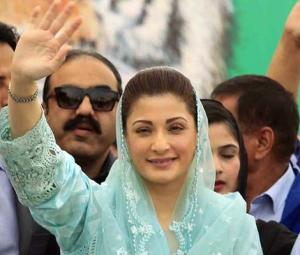 Maryam's net assets worth over Rs845 million
