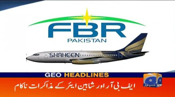 Geo Headlines - 08 PM - 21 June 2018