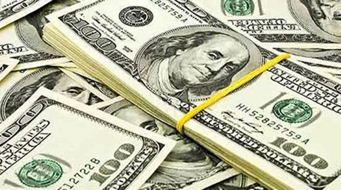 Pakistan's total foreign reserves stand at US$16,798 million: SBP