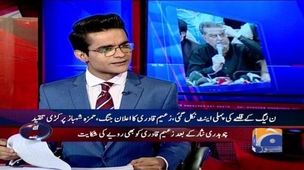 Aaj Shahzeb Khanzada Kay Sath - 21 June 2018