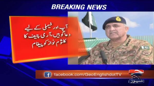 COAS Gen Bajwa says praying for Begum Kulsoom's quick recovery