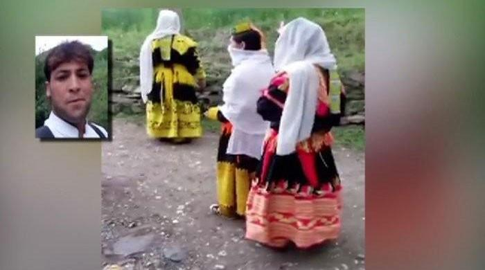 Chitral lady police nab harasser seen in viral video