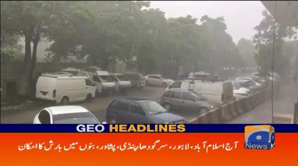 Geo Headlines - 09 AM - 22 June 2018