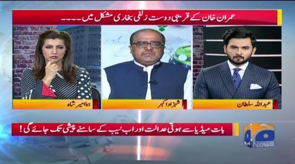 Geo Pakistan 22-June-2018