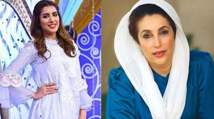 Mehwish Hayat hints at playing Benazir Bhutto in biopic