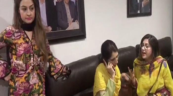 PTI women workers protest in Lahore over allotment of tickets for reserved seats