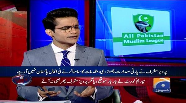 Aaj Shahzeb Khanzada Kay Sath - 22 June 2018