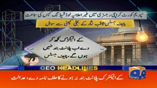 Geo Headlines - 12 AM - 22 June 2018