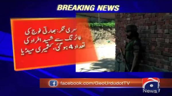 Indian forces martyr four Kashmiris in IoK