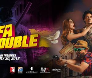 Video released of Teefa in Trouble's first song