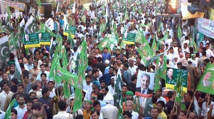 PML-N announces candidates for national, provincial assembly seats from Punjab