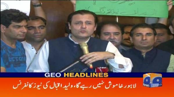 Geo Headlines - 07 PM - 23 June 2018