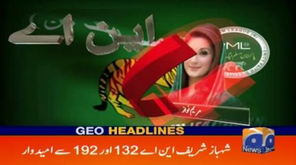 Geo Headlines - 11 PM - 23 June 2018