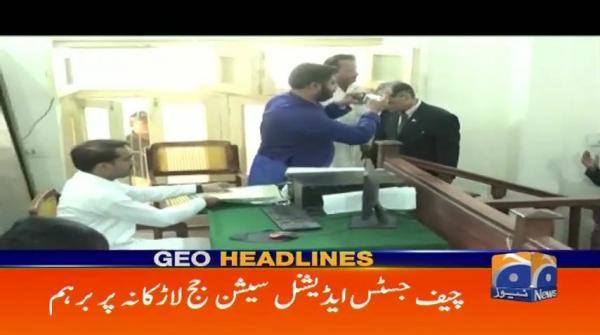 Geo Headlines - 12 AM - 24 June 2018