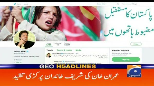 Geo Headlines - 03 PM - 24 June 2018