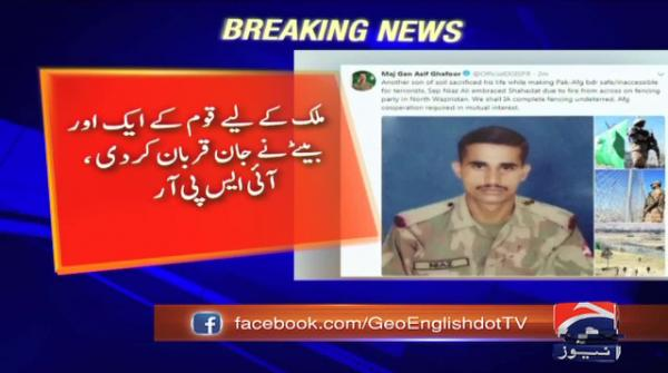 Sepoy martyred in cross-border attack in North Waziristan: DG ISPR