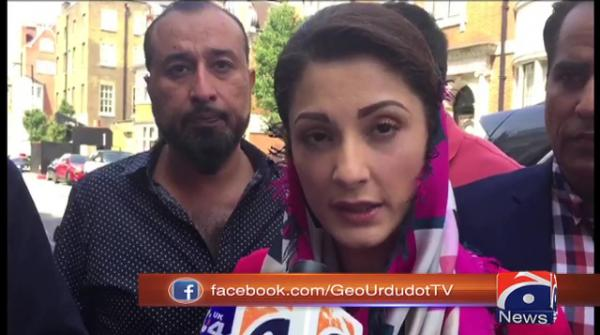 Doctors don't give clear answers on Begum Kulsoom's health: Maryam Nawaz