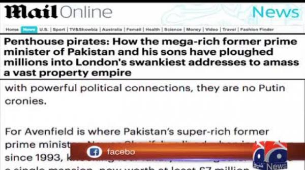 Daily Mail's story on Sharif family's properties in UK