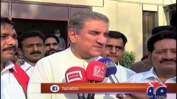PTI's Shah Mehmood Qureshi owns over Rs283 million