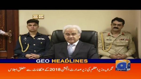 Geo Headlines - 10 AM - 25 June 2018
