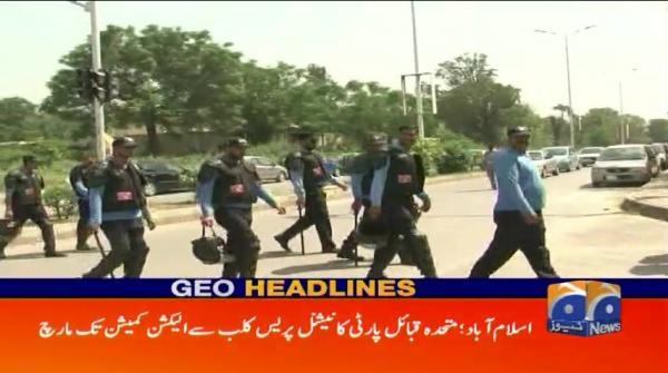 Geo Headlines - 12 PM - 25 June 2018