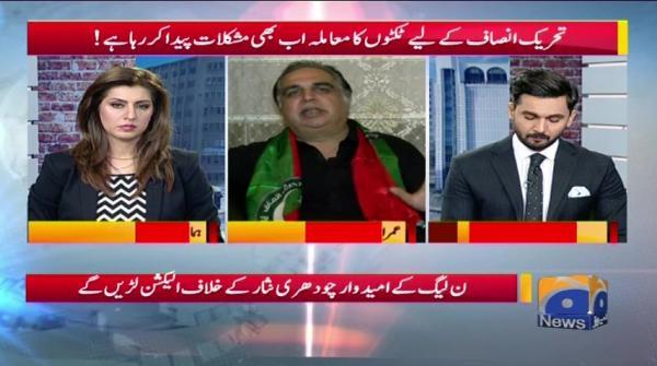 Geo Pakistan - 25 June 2018