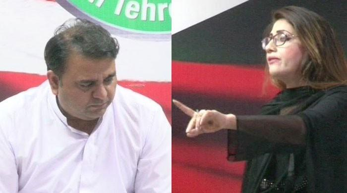 PTI woman member protests over party ticket during Fawad Chaudhry's presser