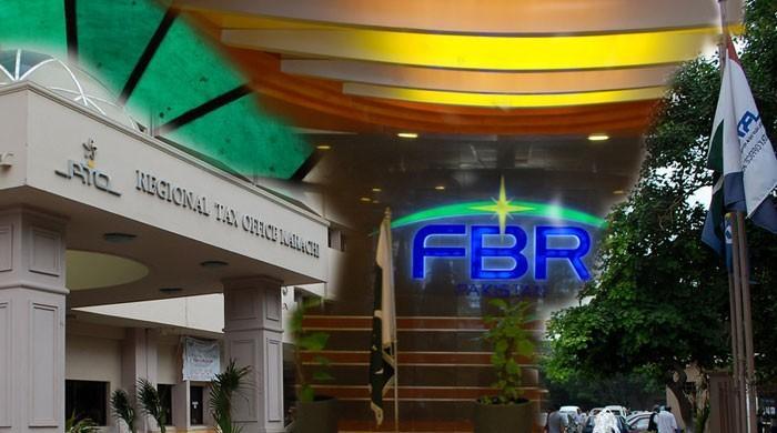 Tax amnesty scheme designed to benefit business community: FBR Chairman