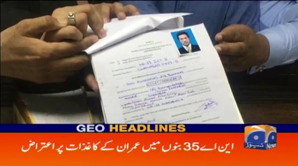 Geo Headlines - 05 PM - 25 June 2018