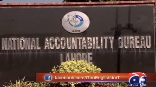 NAB chairman visits NAB Lahore