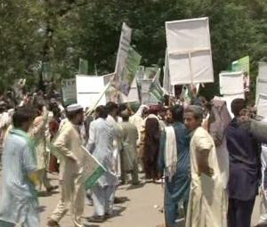 Muttahida Qabail Party demands timely election in tribal areas