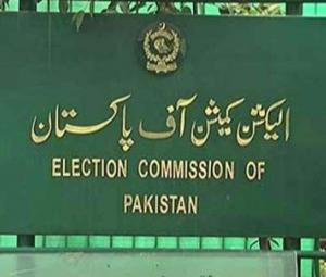 ECP seeks army deployment at printing presses across country