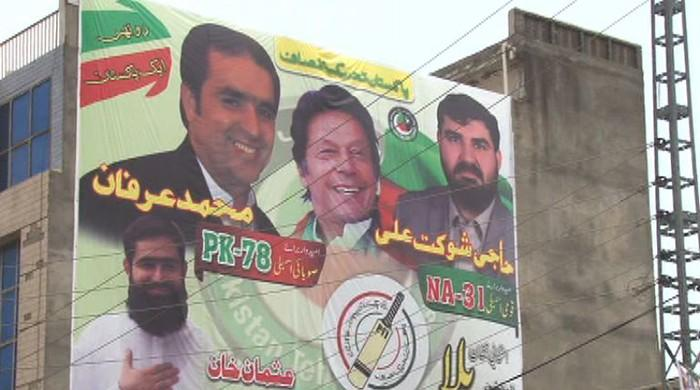 The PTI is strongly positioned to win Khyber Pakhtunkhwa, but is it even interested?