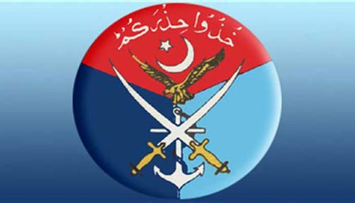 Pakistan Army Promotes 37 Brigadiers To Major General Rank