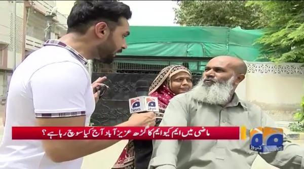 Geo Pakistan - 28 June 2018