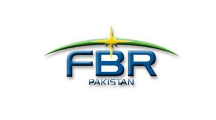 Last two days to avail FBR tax amnesty scheme