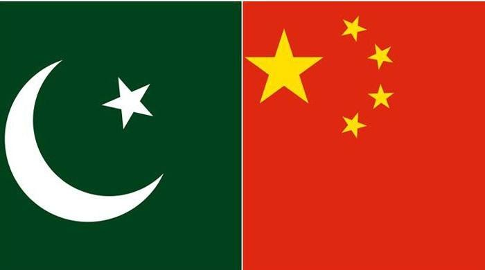 Belt and Road Initiative key contributor to global connectivity: Pakistan envoy