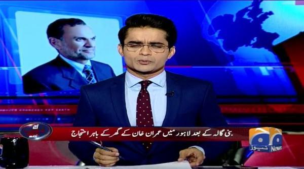 Aaj Shahzeb Khanzada Kay Sath - 29 June 2018