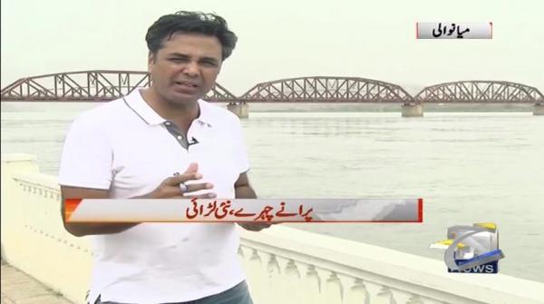 Naya Pakistan - 30 June 2018