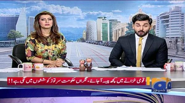 Geo Pakistan - 02 July 2018